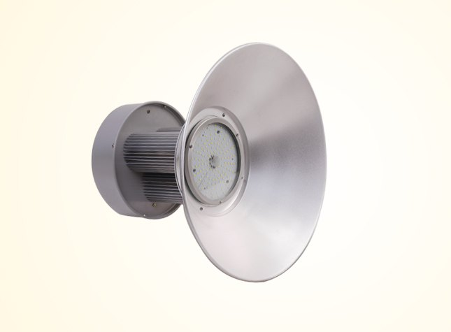 Industrial Led Light Manufacturers in India